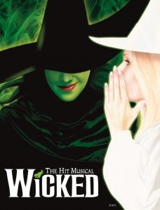 Wicked musical official poster