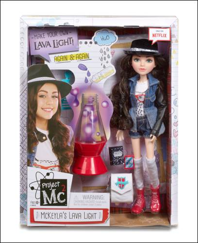 Project Mc2 Doll with Experiment McKeylas Lava Light FW PKG F